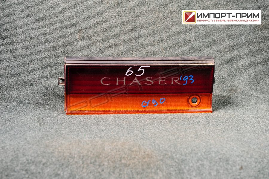 Стоп-планка Toyota CHASER GX90 1GFE Фото 1