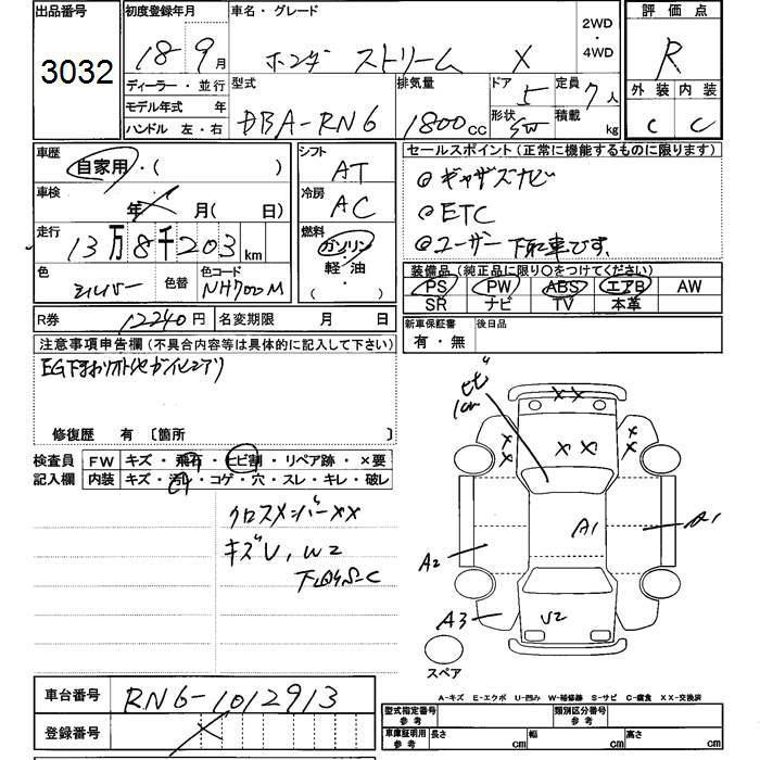 КПП автоматическая Honda STREAM RN6 R18A Фото 1