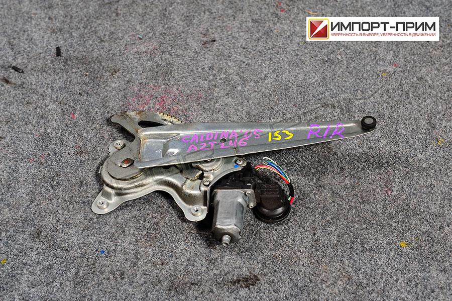 Стеклоподъемный механизм Toyota CALDINA AZT246 1AZFSE Фото 1