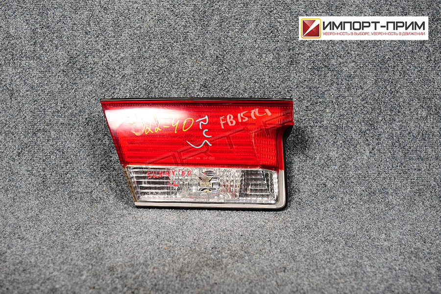 Стоп-планка Nissan SUNNY FB15 QG15DE Фото 1