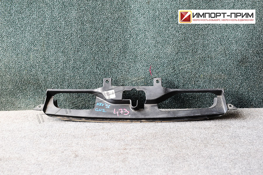 Решетка радиатора Honda HR-V GH2 D16A Фото 1