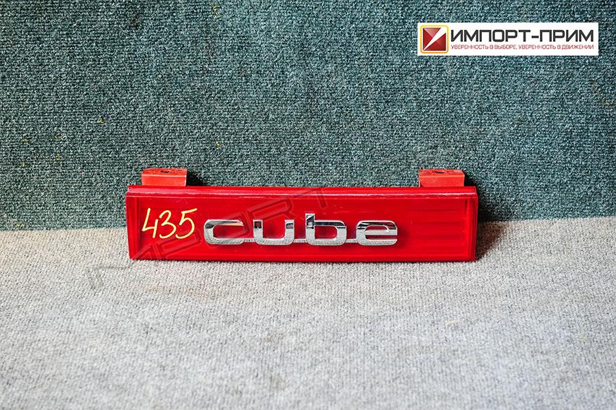 Стоп-планка Nissan CUBE Z12 HR15DE Фото 1