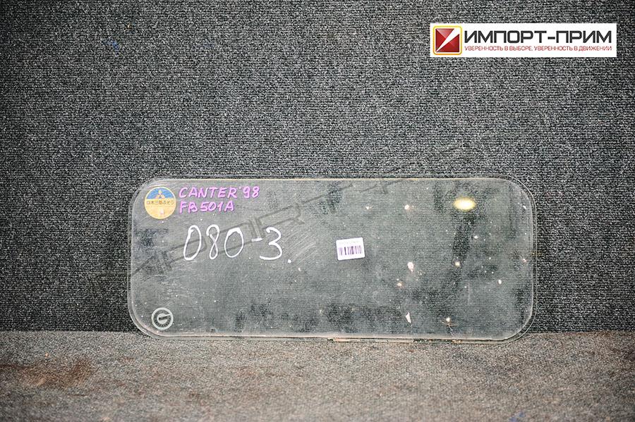 Стекло Mitsubishi CANTER FB501A 4M40 Фото 1
