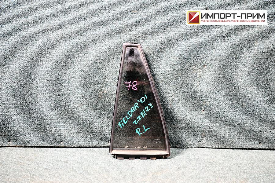 Стекло Toyota COROLLA FIELDER ZZE123 2ZZGE Фото 1