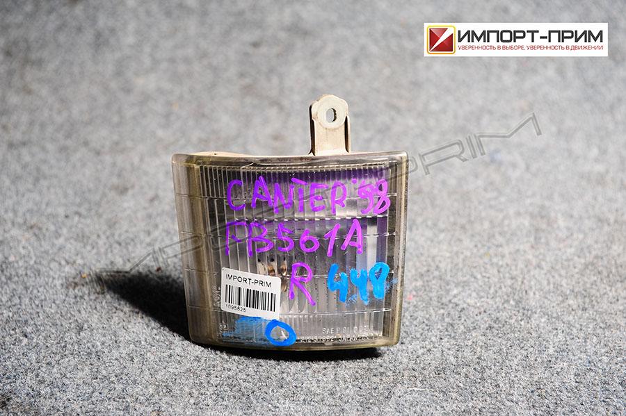 Поворотник к фаре Mitsubishi CANTER FB501A 4M40 Фото 1